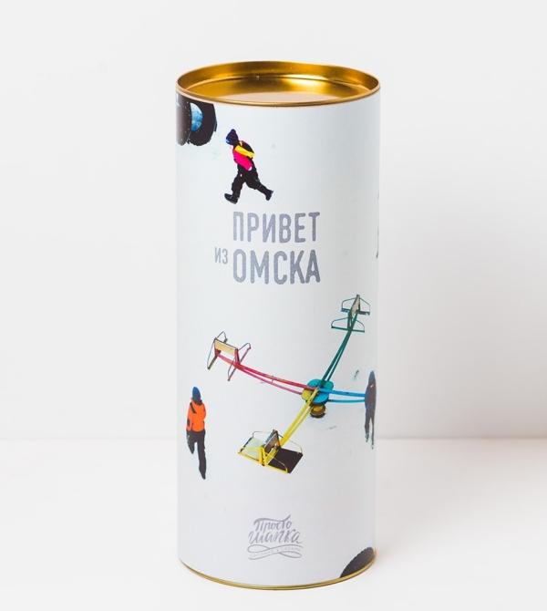 Подарочный тубус «Привет из Омска» с изображением детей во дворе зимой