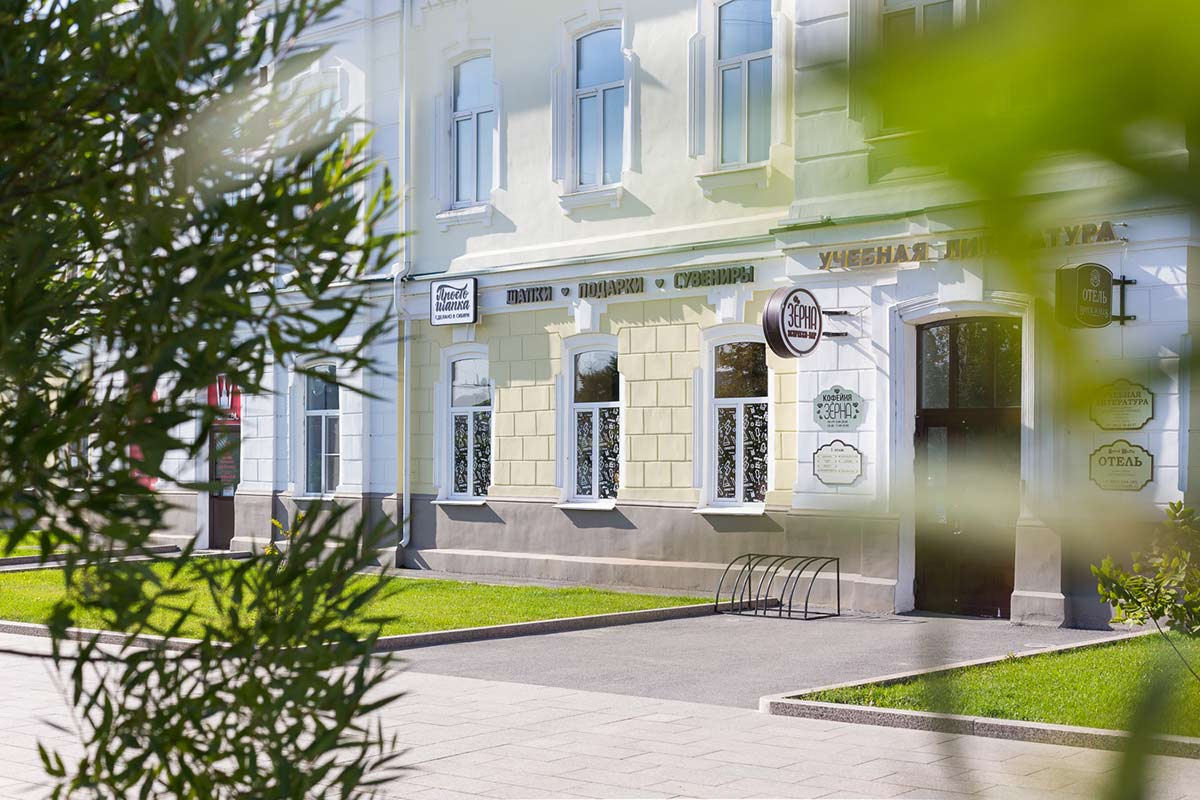 Фасад магазина по адресу Ленина 10